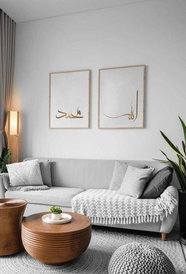desain-ruang-tamu-ramadhan-dengan-dinding-kaligrafi